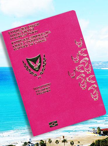 塞浦路斯护照样本