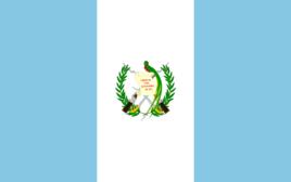 危地马拉移民