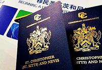 2018最新深圳圣基茨护照十大移民公司排名,哪家办理比较好和专业?