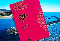塞浦路斯移民中介哪家好?