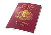 恭喜深圳程先生成功办理保加利亚护照!