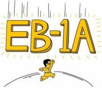 揭秘EB1A美国杰出人才移民成功申请的六大要点
