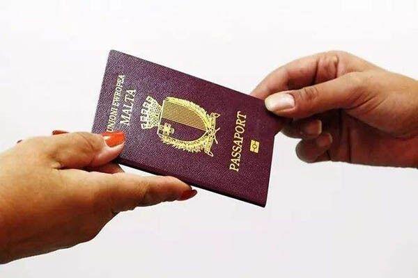"""""""四位一体""""马耳他移民身份对中国人有什么好处?"""