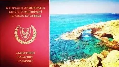 塞浦路斯护照最新消息:禁止公职人员申请