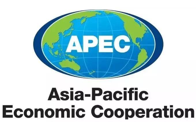 APEC商务旅行卡介绍