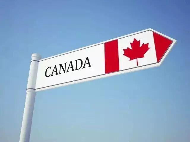 加拿大移民解读,各种移民项目条件流程介绍