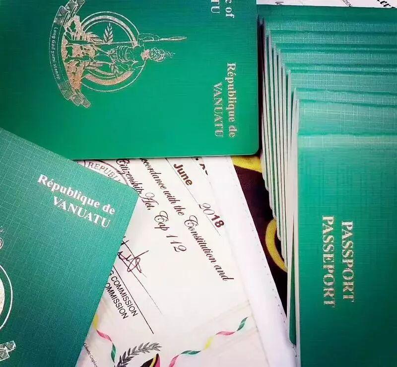 瓦努阿图护照移民优势详解