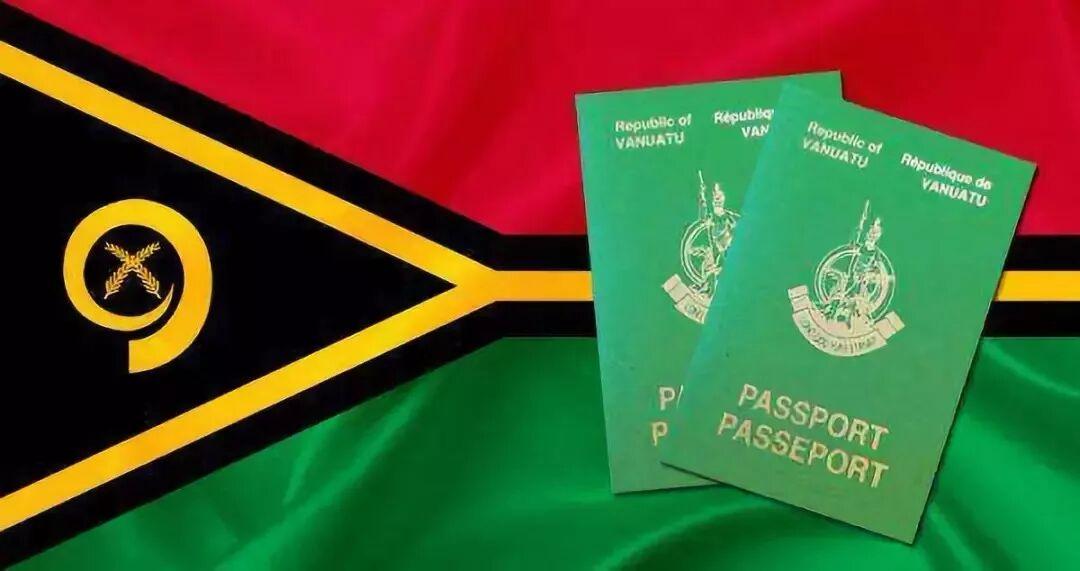 南太平洋明珠:岛国护照—瓦努阿图英联邦护照项目介绍