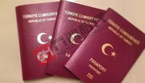 土耳其护照移民项目对比岛国护照的优势点