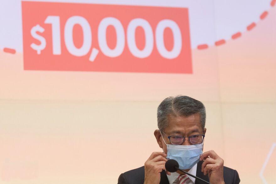 2020年香港政府继续派钱,一文详解每人1万申请攻略!