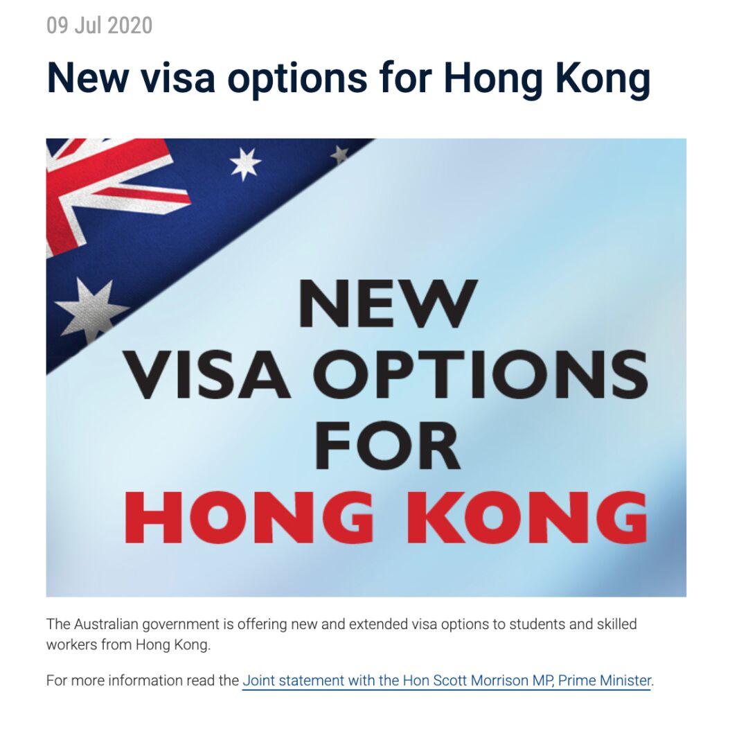 澳洲官宣新财年移民配额不变!但新加签证或占用技术移民1万配额!