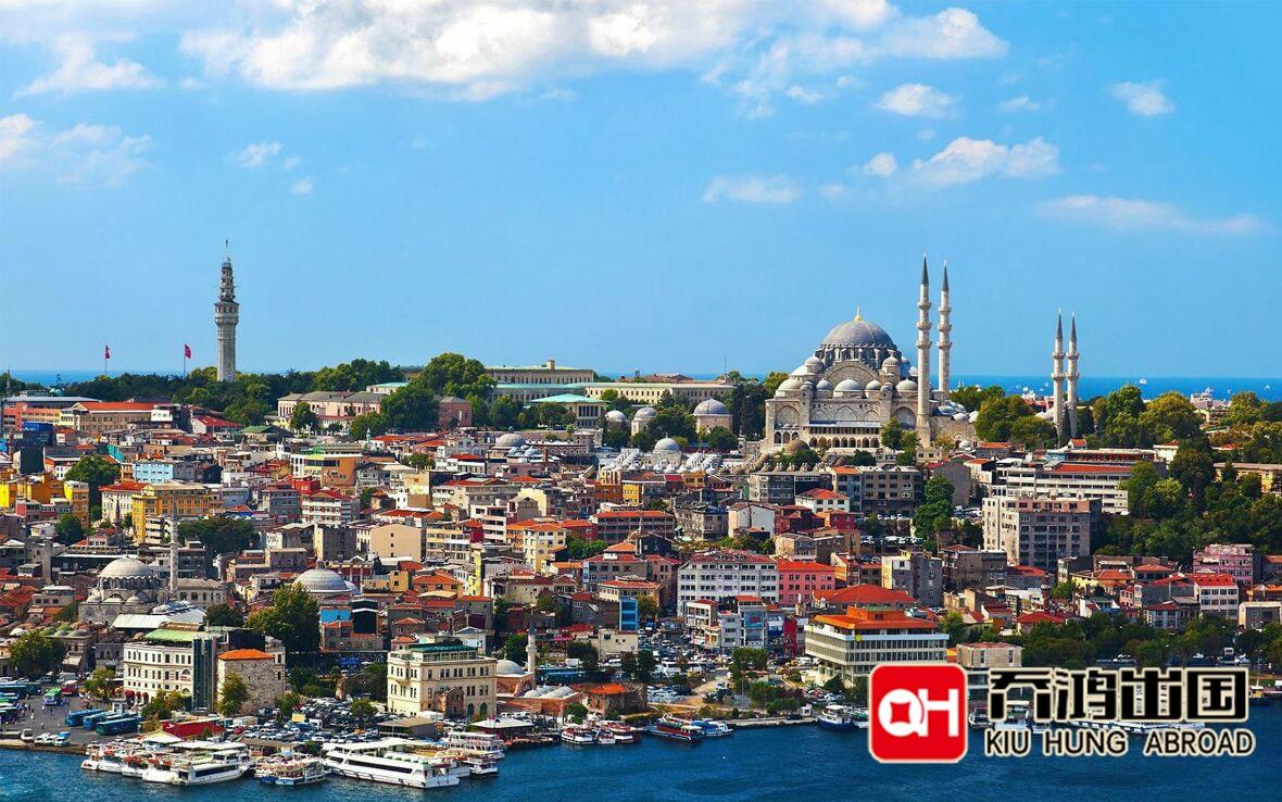 土耳其移民项目