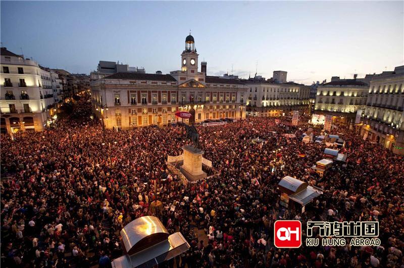 西班牙购房移民条件及项目优势介绍