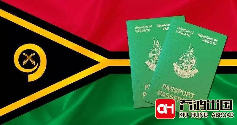 瓦努阿图护照,为高净值人士解决子女教育问题