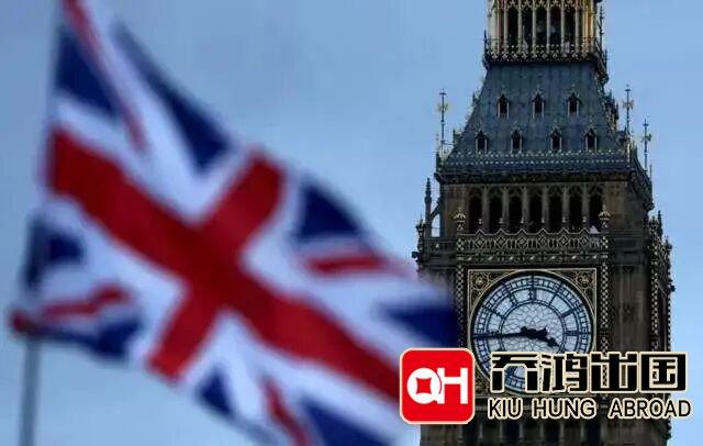 英国移民新政官宣,创新移民是热点!