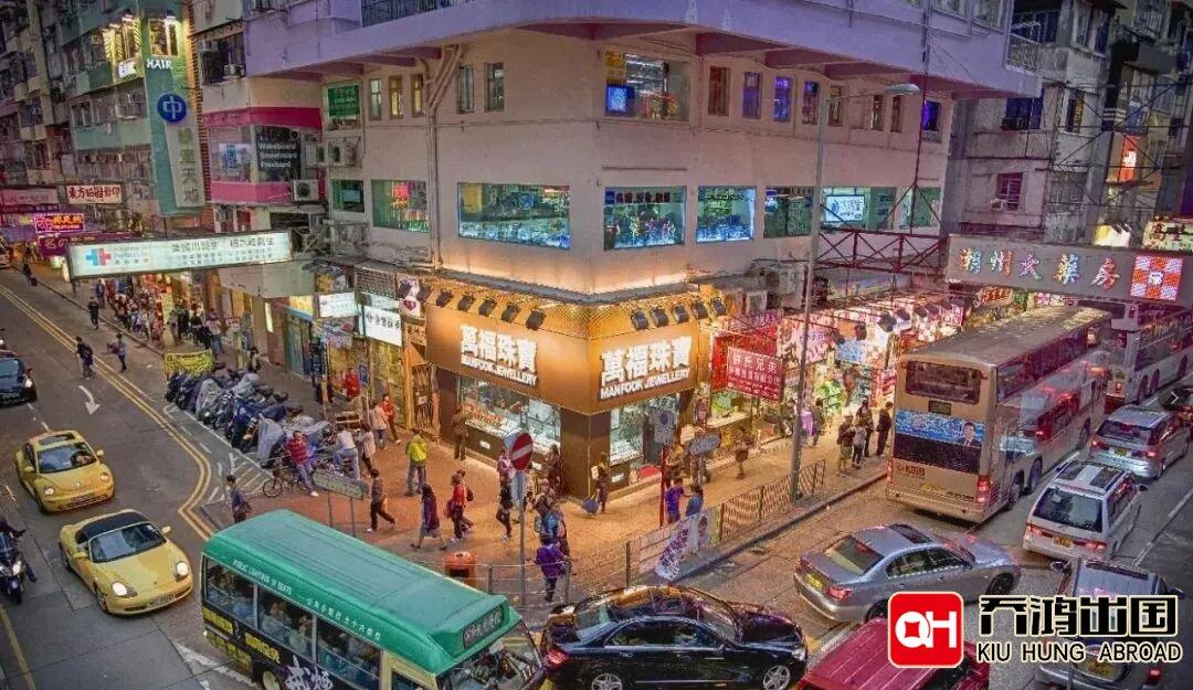 2020年第四次甄选|香港优才计划第57次甄选结果公布
