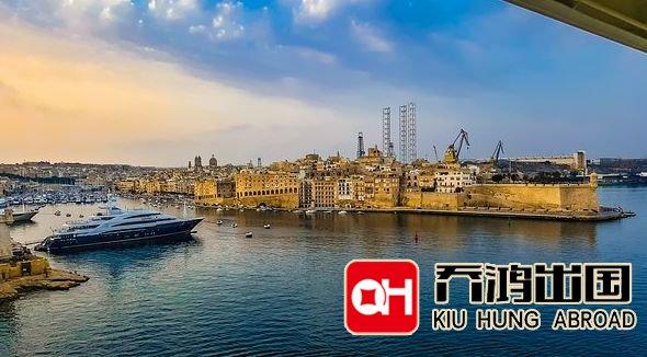 马耳他MRVP永居项目新政发布,投资额更低,办理周期更短!