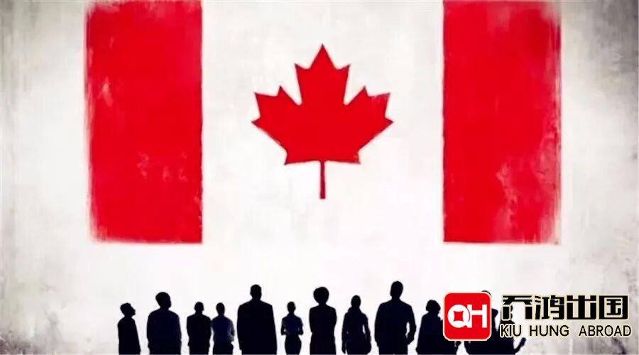 加拿大移民中的省提名是什么,详细介绍加拿大PNP