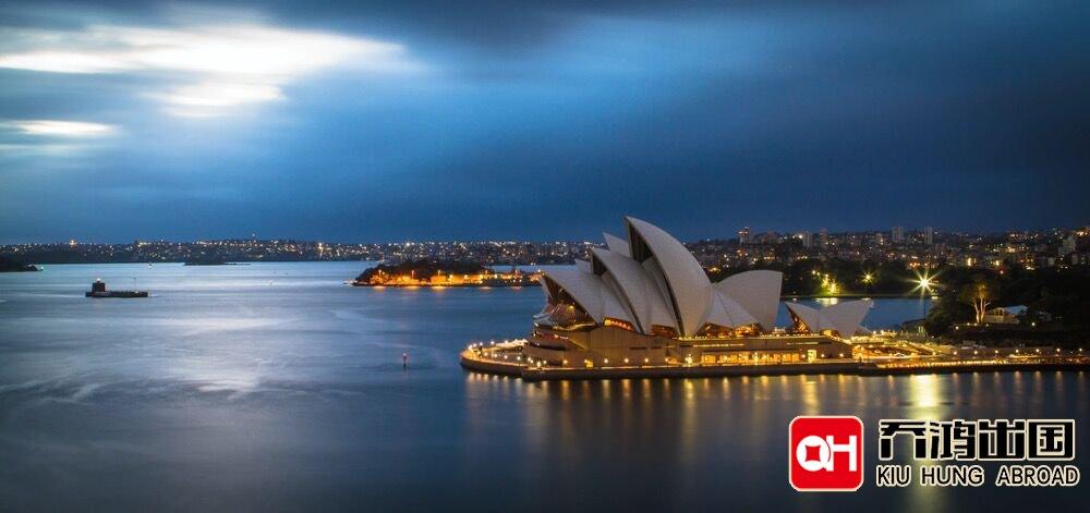 澳洲投资移民的几种方法?