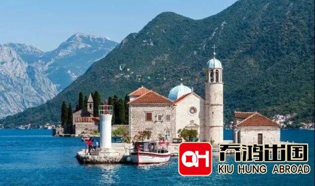 黑山移民项目,性价比超高的准欧盟护照!