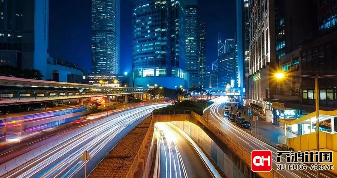 风险低,速度快,成功率高!香港进修移民申请干货