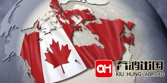加拿大联邦企业主工签移民案例分享