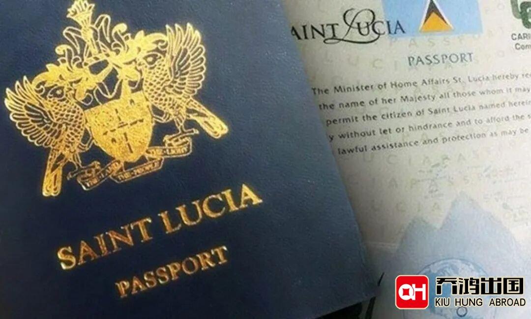 圣卢西亚移民受青睐原因大揭秘