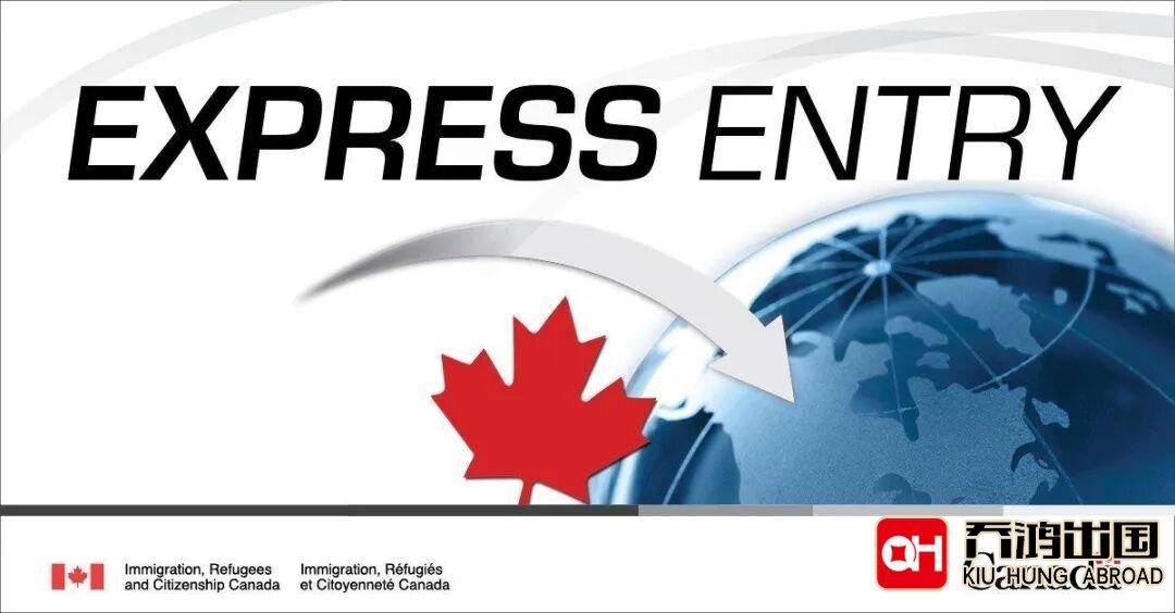 加拿大移民EE通道第二季度报告新鲜出炉