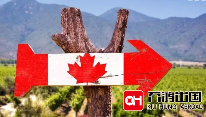 普通人如何移民加拿大?2021下半年加拿大移民指南!