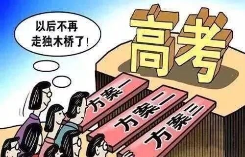 华侨生VS国际生,哪个身份更容易入读清北等名校?